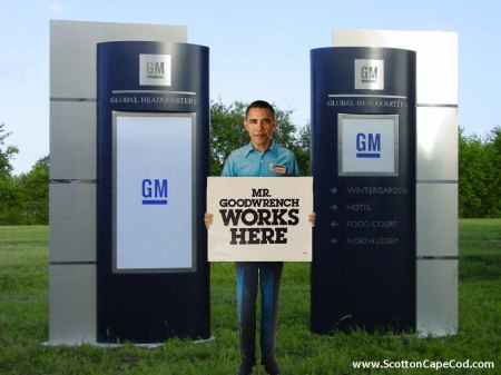 GM-World-HQ-BHO